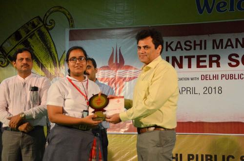 Kashi Manthan Inter School Debate