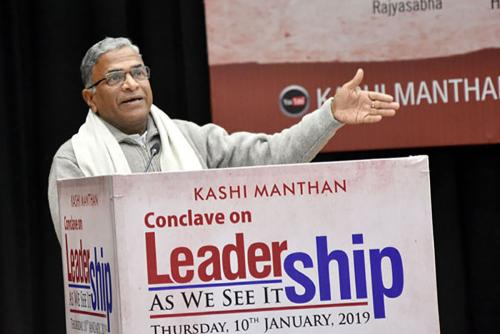Conclave on 'Leadership As We See It'. Speakers- Swami Varishthanand (Ramkrishna Mission), Lt Gen Syed Ata Hasnain, Shri Harendra Singh (Coach- Indian Men's Hockey team), Shri Harivansh (Hon'ble Deputy Chairman, Rajya Sabha).